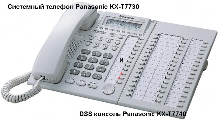 Panasonic Kx-T7735 Phone Manual